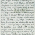 Andhra Bhoomi_Page 5_June 27, 2014