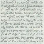 Andhra Jyothi_Page 8_June 27, 2014
