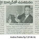 Andhra Prabha_Page 7_June 27, 2014